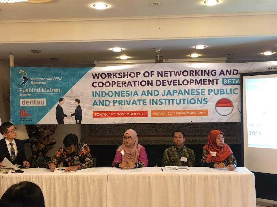 Workshop of Networking and Cooperation Development between Indonesia and Japan
