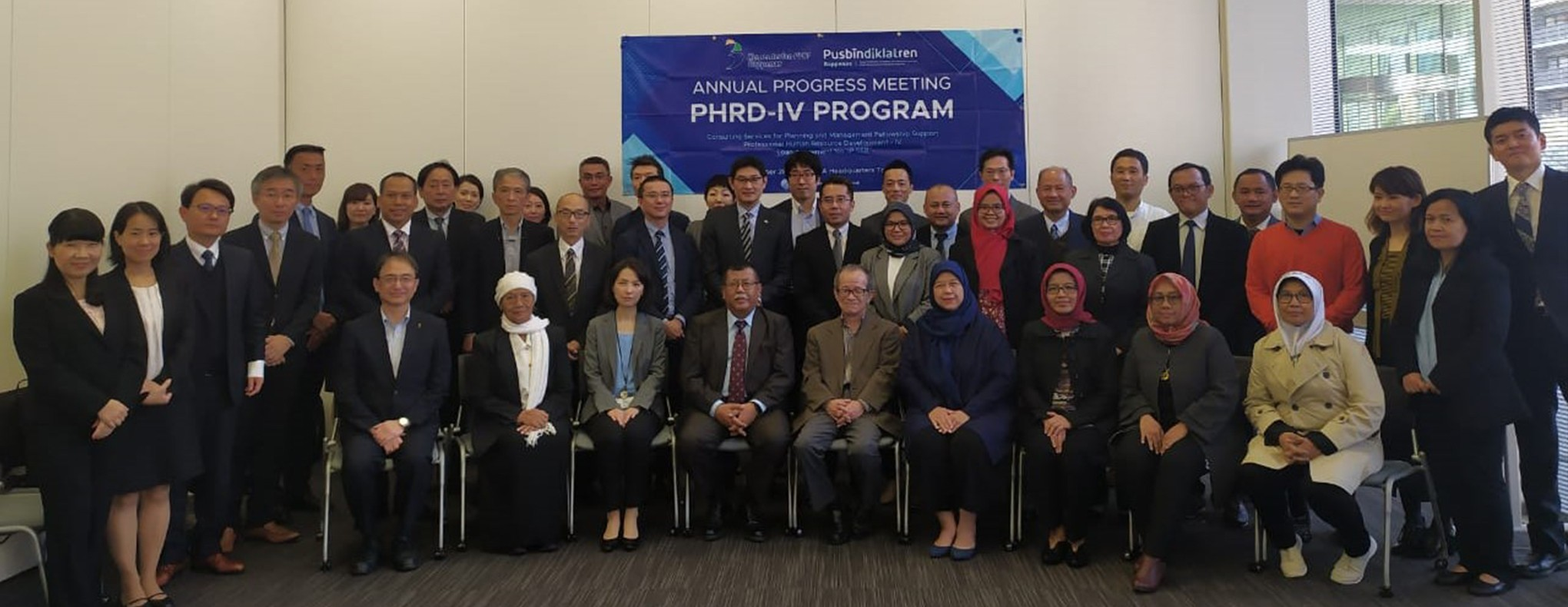 Annual Meeting PHRD IV 2019